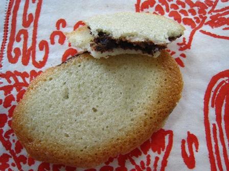 Milano%20cookies%202-inside.JPG